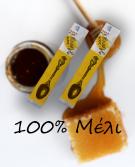 100% μέλι